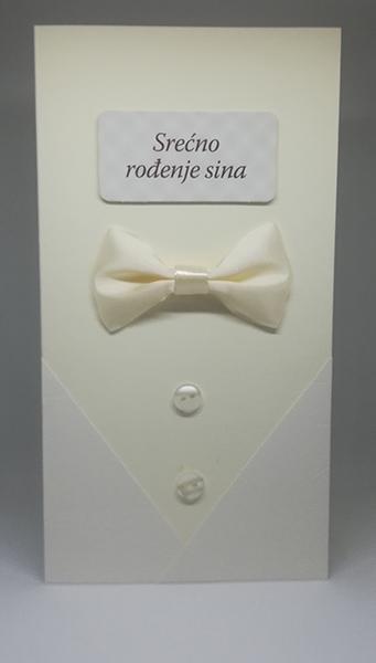 мушко одело ФК6 лептир машна