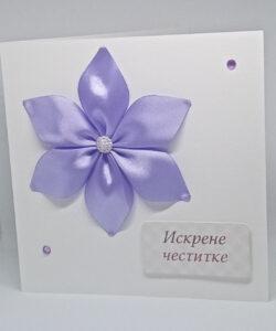 Расположиви натписи: Срећан рођендан, Сређно венчање, Срећно, Честитамо, Искрене честитке, Најлепше жеље.